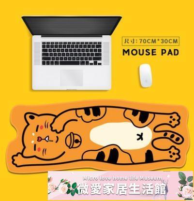 滑鼠墊貓動漫滑鼠墊小號女生文藝可愛ins風創意超大號個性創意鍵盤墊 潮流居家館