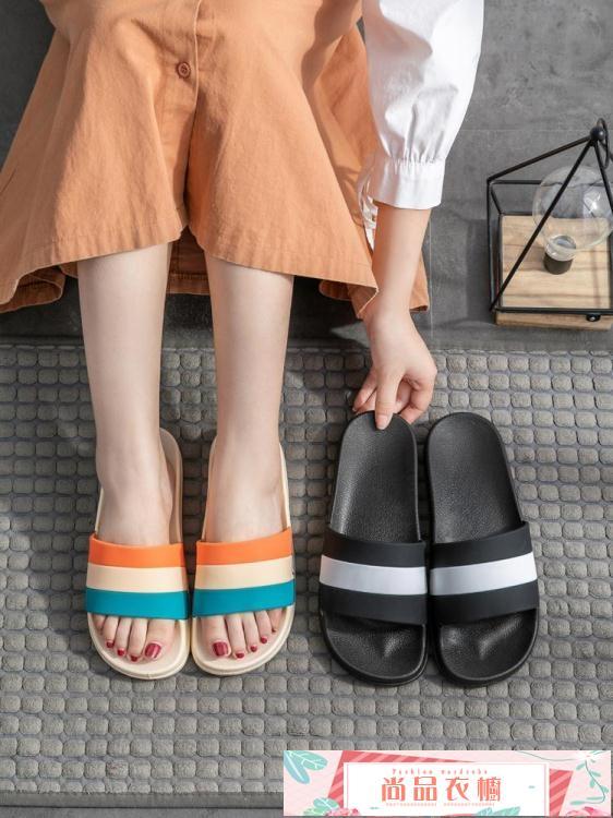 涼拖鞋女夏季室內洗澡防滑時尚家用軟底情侶居家拖鞋男 尚品衣櫥