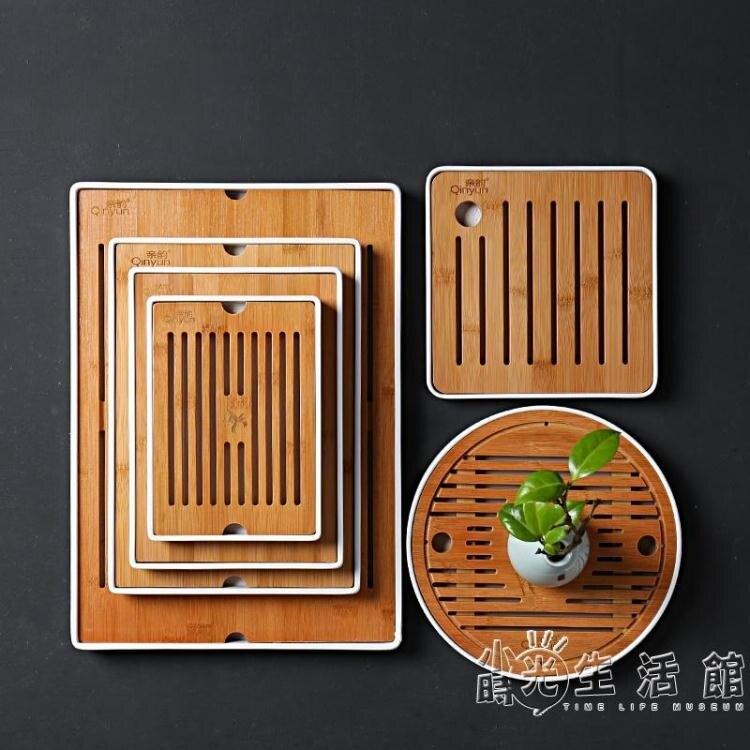 親韻功夫茶具簡約茶盤家用儲水日式圓形竹制托盤特價小茶臺干泡盤