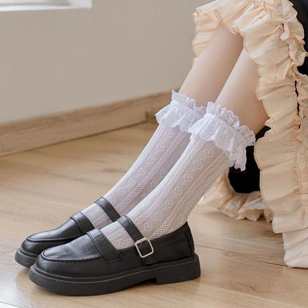 中筒襪洛麗塔jk襪子女Lolita蕾絲花邊長筒夏季【慢客生活】