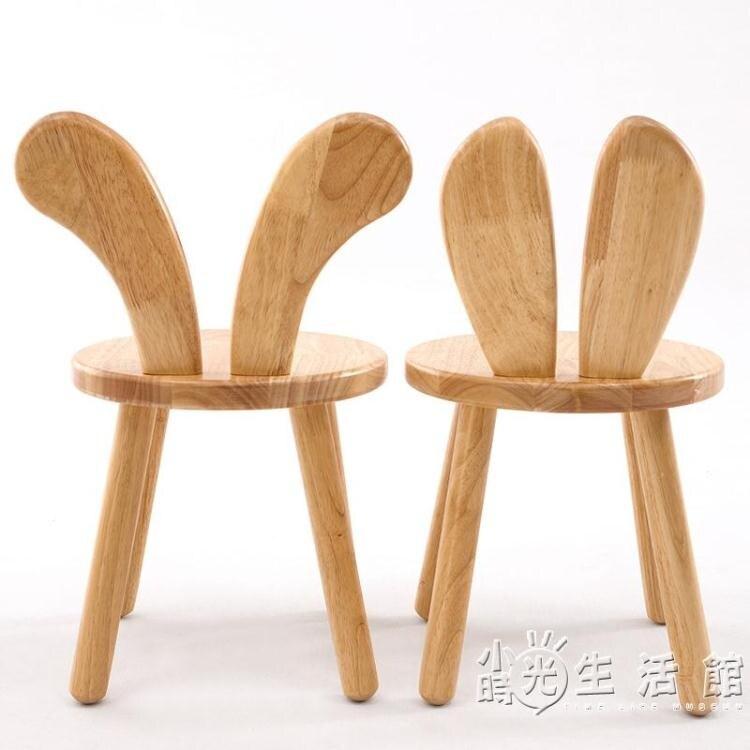 小板凳家用卡通小木凳創意寶寶餐椅兒童學習椅子靠背兔耳朵小凳子