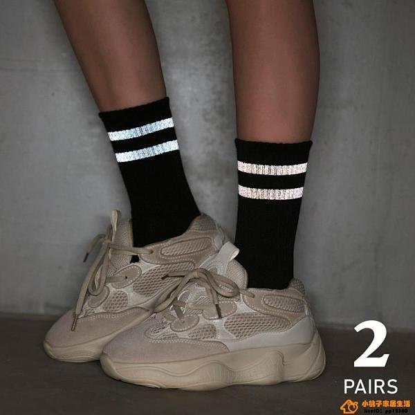 2條裝 反光條紋長筒襪子女潮街頭中筒襪薄款純棉男運動品牌【小桃子】