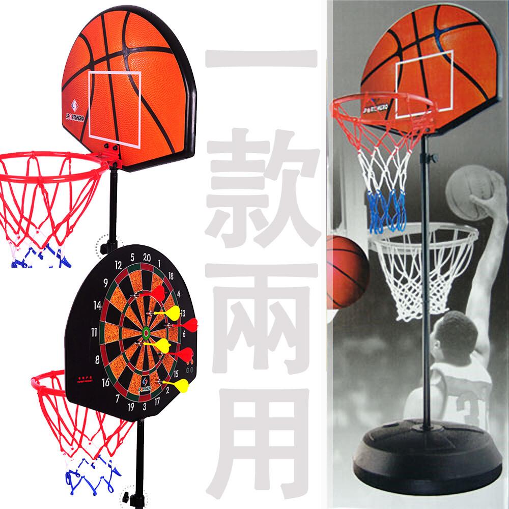 直立式飛鏢籃球架(飛標靶籃球台/籃球臺/球類用品/籃球框/籃球板/籃板架)d005-0146