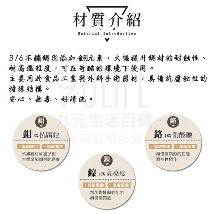 【九元生活百貨】理想PERFECT 金緻撈麵夾 #316不鏽鋼 分菜夾 食品夾 麵包夾 台灣製