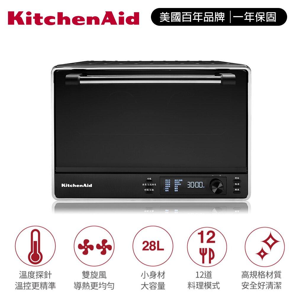 【KitchenAid】28L雙旋風全自動烘烤箱