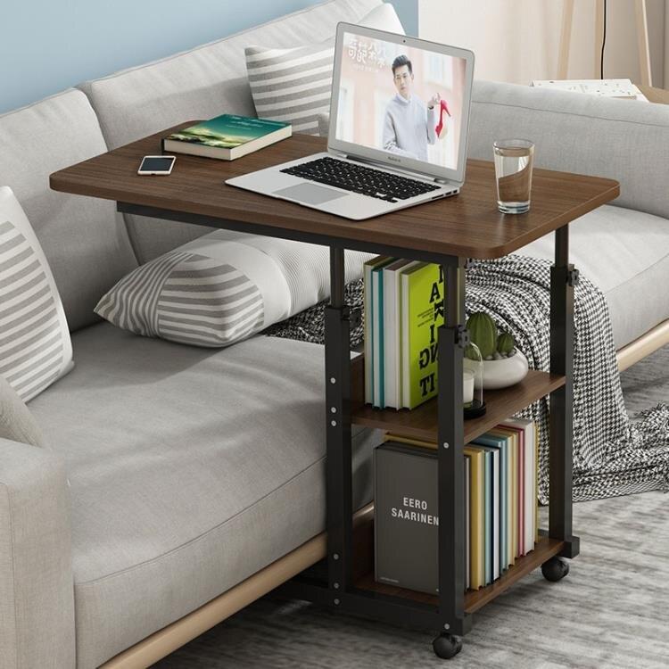 伸縮電腦桌 可移動升降床邊桌家用電腦桌學生學習床上書桌臥室懶人