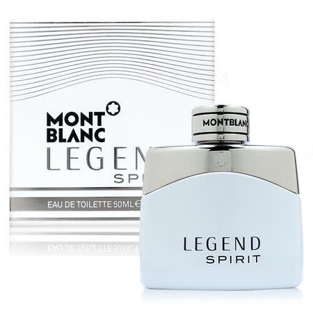 MONT BLANC 萬寶龍 Legend Spirit 傳奇白朗峰淡香水 50ML