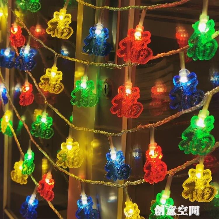 LED彩燈閃燈串燈滿天星戶外小燈籠春節新年節日家用過年裝飾掛燈