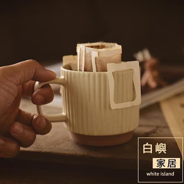 掛耳咖啡杯復古日式牛奶杯早餐杯水杯家用陶瓷【白嶼家居】