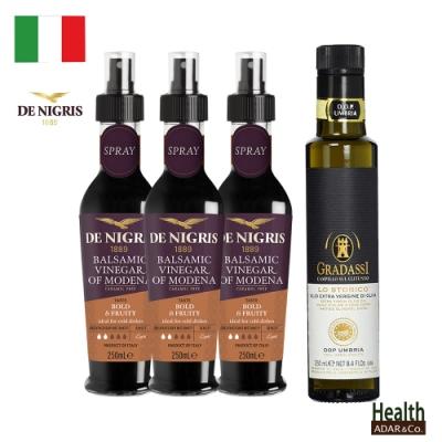 (綜合超值組)玫瑰金巴薩米克醋(噴霧式)3入+DOP冷壓初榨橄欖油1入 買三送一