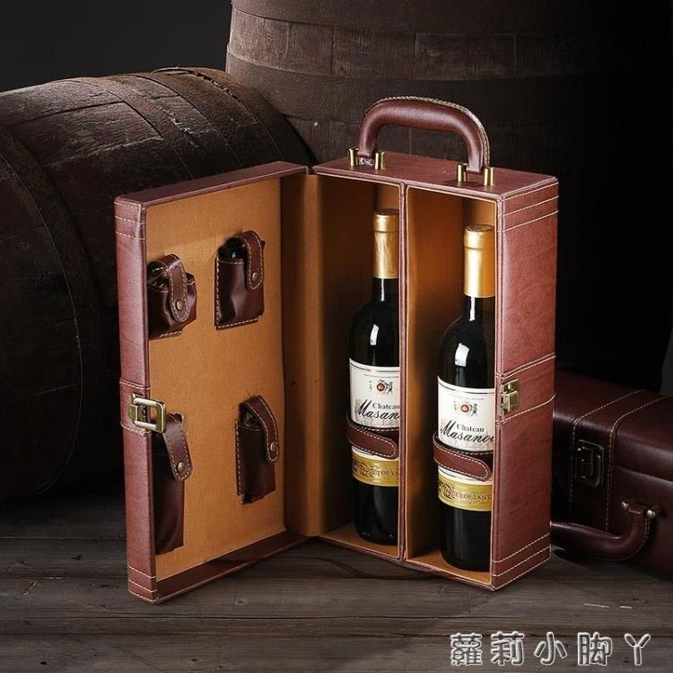 2支紅酒包裝盒葡萄酒紅酒盒手提禮盒箱單雙支禮品袋通用紅酒盒子NMS