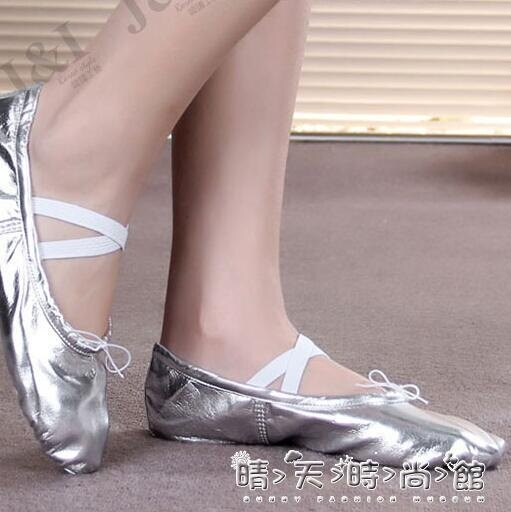 金色舞蹈鞋兒童女軟底練功鞋銀亮革爆點成人形體民族肚皮舞貓爪鞋
