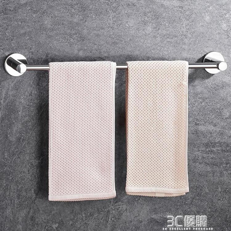 掛毛巾架免打孔304不銹鋼衛生間浴室掛架毛巾桿單桿廁所廚房置物