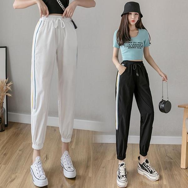 運動褲冰絲休閒褲子女夏季2021新款顯瘦百搭薄款網紗束腳九分工裝運動褲 雲朵 618購物
