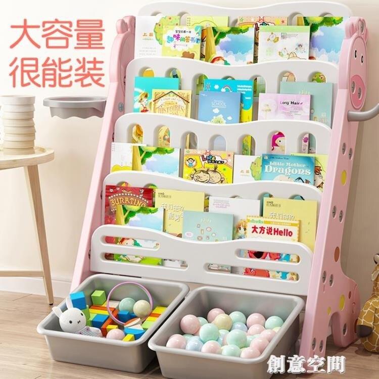 兒童寶寶玩具書架幼兒家用落地整理繪本架子多層大置物收納櫃嬰兒NMS