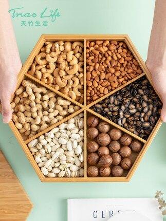 新年干果盒分格帶蓋客廳家用干果盤堅果盤創意過年零食糖果盒收納