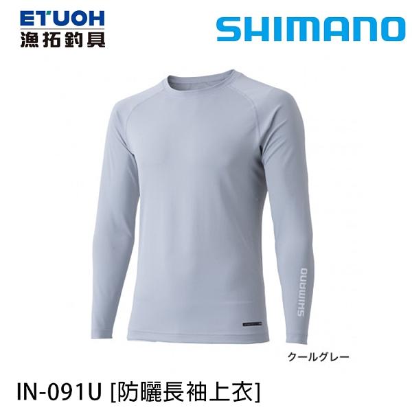 漁拓釣具 SHIMANO IN-091U #灰 [防曬長袖上衣]