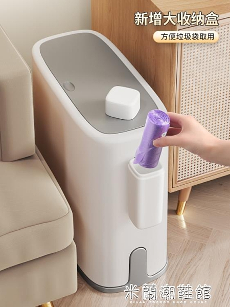 垃圾桶 佳幫手高檔垃圾桶家用夾縫廁所衛生間客廳有蓋窄按壓式廚房大紙簍 快速出貨