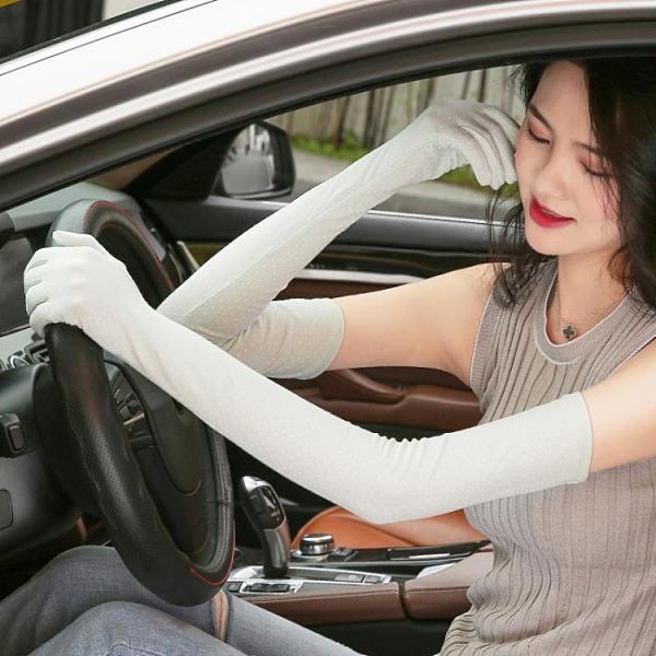 防曬手套 開車防曬手袖子護臂夏季手套薄款女長款袖套手臂防紫外線騎車夏天 智慧e家