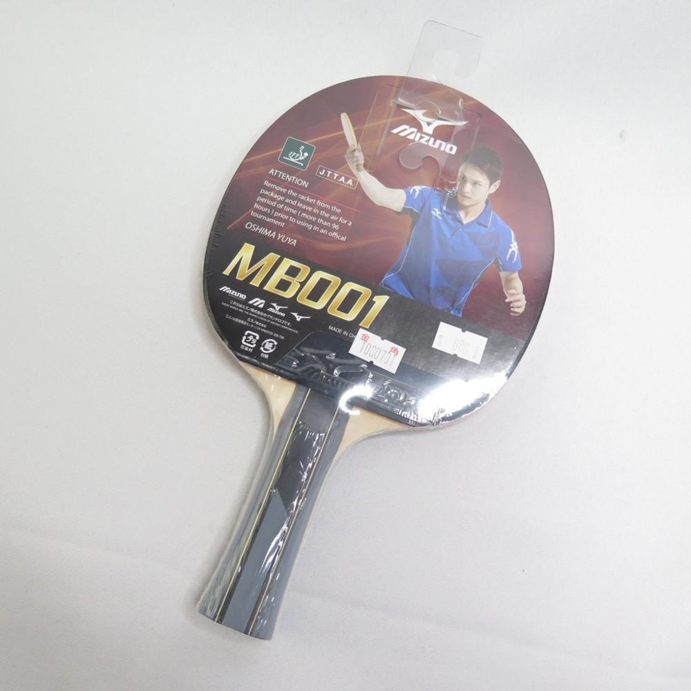 mizuno 美津濃 桌球拍 (已貼膠皮與保護框) 83gtt96009isport愛運動 -