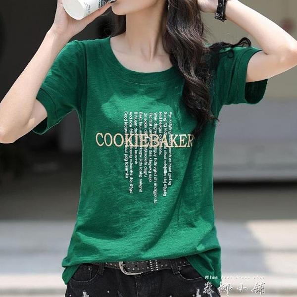 夏装2021年新款韩版宽松大码短袖t恤女纯棉印花女装半袖体桖上衣 2021新款
