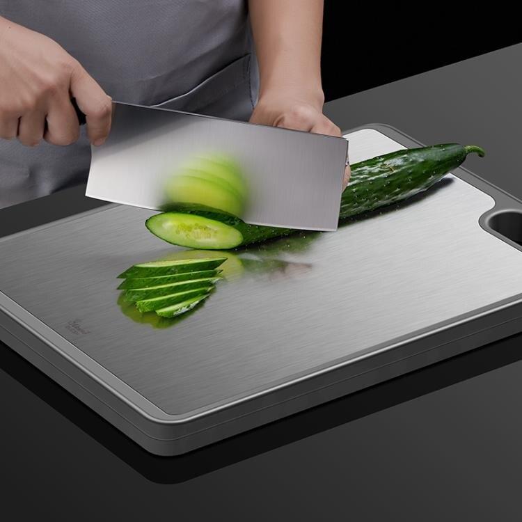 Umetre德國304不銹鋼切菜板家用抗菌防霉砧板厚廚房塑料雙面案板