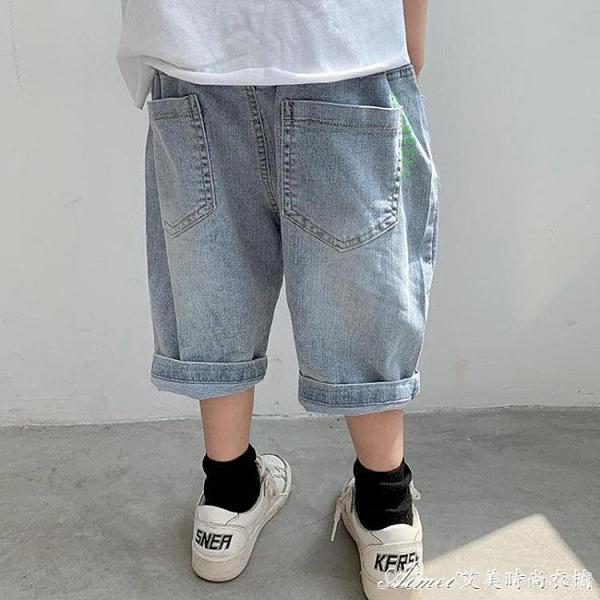 男童七分褲子夏兒童牛仔短褲夏季薄款中大童韓版洋氣五分褲中褲 快速出貨