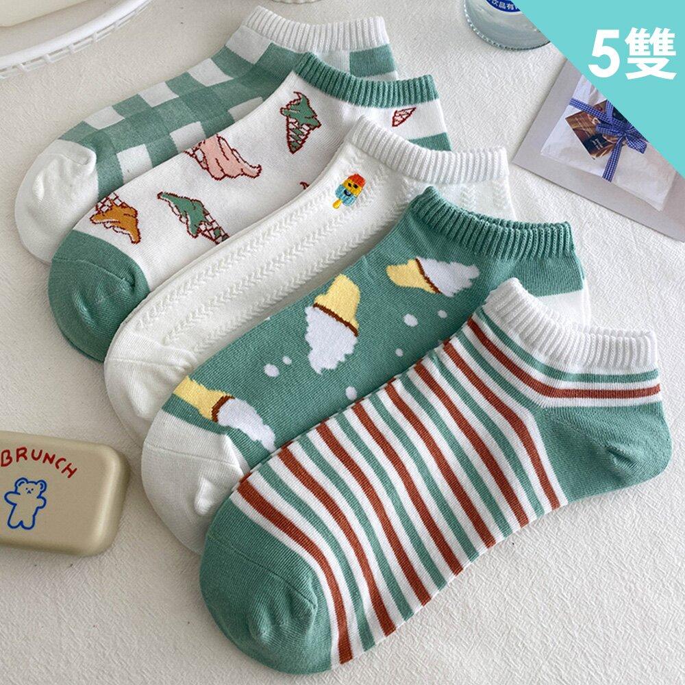 Wonderland 夏日甜筒棉質踝襪(5雙)