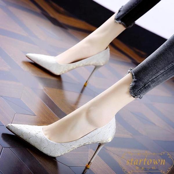 尖頭顯瘦亮片晚禮服單鞋女氣質細跟宴會高跟鞋【繁星小鎮】