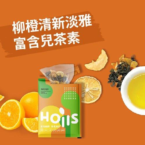 ★搶眼新店活動▶買2送1▶每日果茶隨身包6入/盒 【三盒$699享免運】