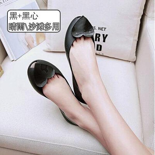 潮女涼鞋 2021新款塑膠涼鞋女夏平底透明水晶防水沙灘魚嘴塑料水果果凍鞋【快速出貨八折下殺】