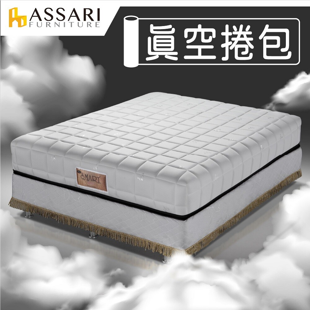 assari-棉花糖2.3硬式獨立筒捲包床墊(雙人5尺)