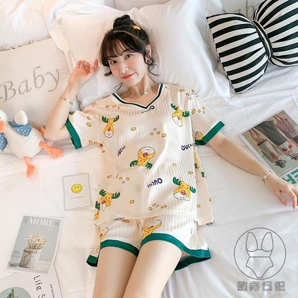 韓版睡衣女夏季冰絲薄款短袖套裝甜美可愛家居服可外穿【貼身日記】