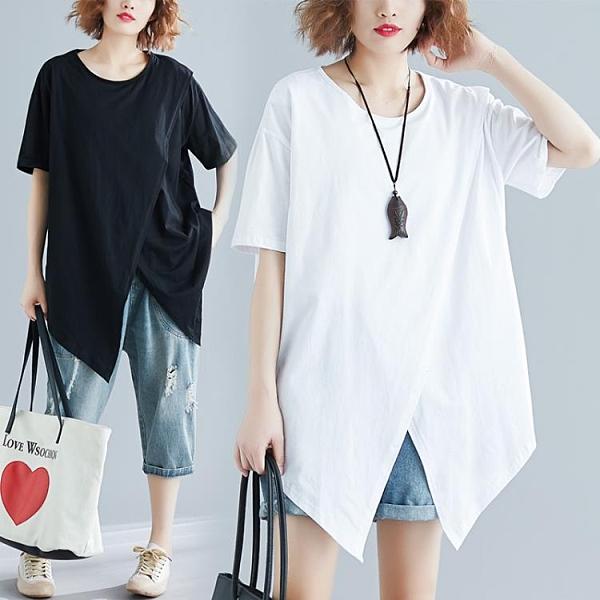 中大尺碼T恤 大碼女裝200斤胖mm心機上衣設計感顯瘦減齡寬鬆韓版不規則夏季T恤