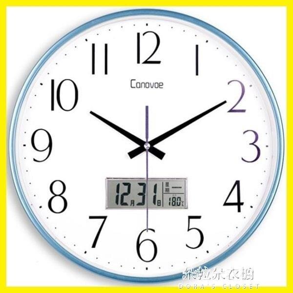 居家用品 掛鐘 掛鐘客廳鐘錶靜音臥室日歷時鐘現代簡約大氣圓形掛錶石英鐘 免運