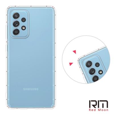 RedMoon 三星 Galaxy A52 / A52 5G版 防摔透明TPU手機軟殼
