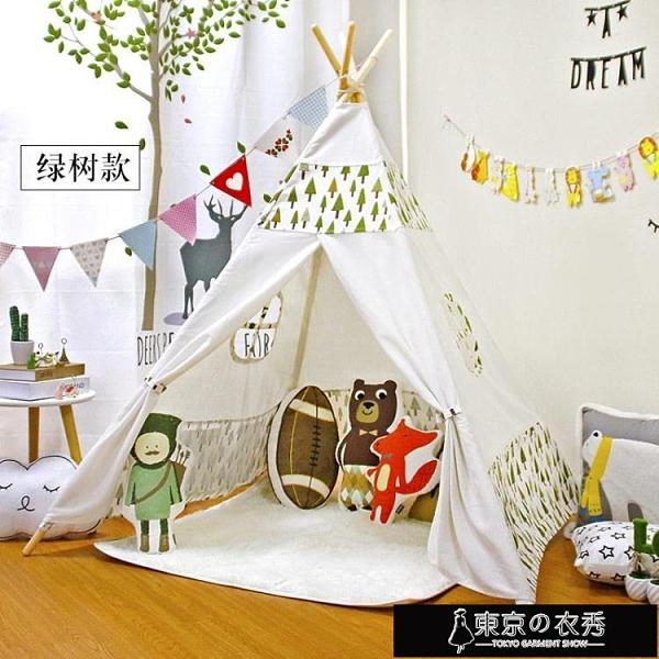 兒童帳篷 兒童印第安帳篷室內公主房寶寶男女孩玩具游戲屋寶寶過家家讀書角【快速出貨】