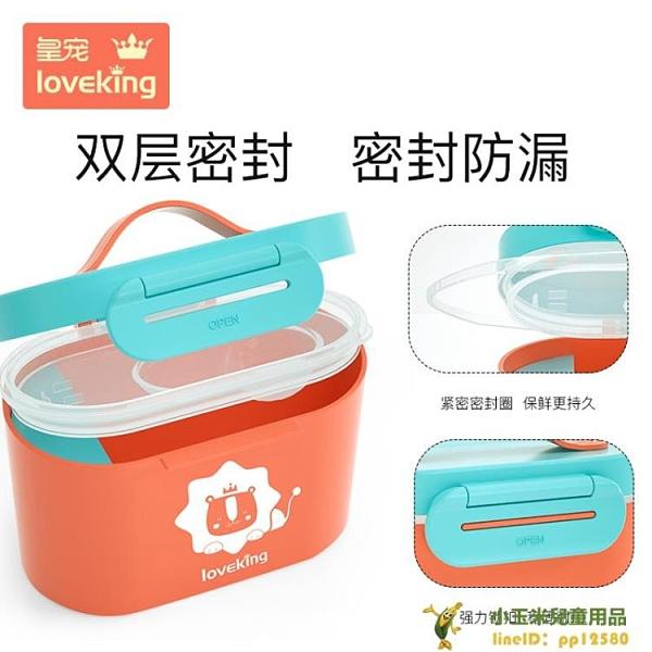 嬰兒便攜式外出奶粉盒輔食儲存罐大小號分裝盒寶寶米粉罐分格品牌【玉米】