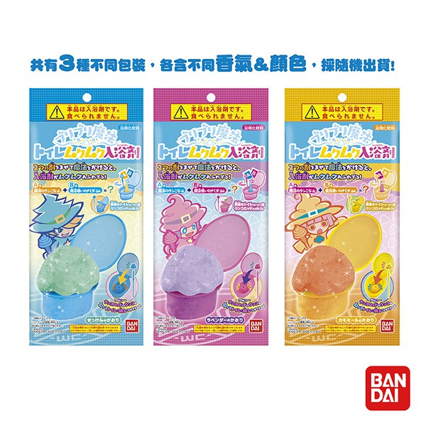 Weicker 唯可 日本Bandai-魔法馬桶發泡入浴劑(隨機出貨)【佳兒園婦幼館】
