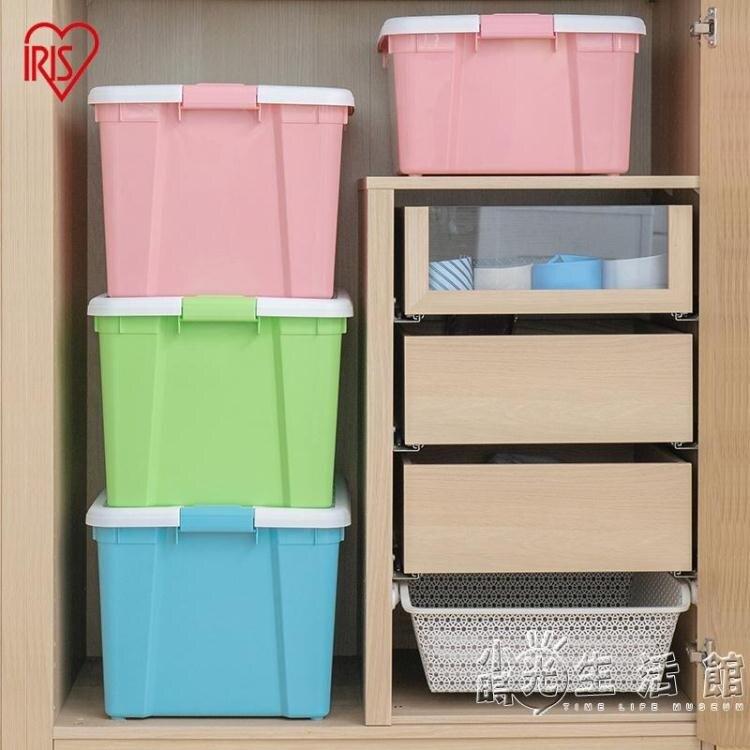 日本愛麗思IRIS整理箱玩具衣服收納箱大號愛麗絲家用零食塑料箱子