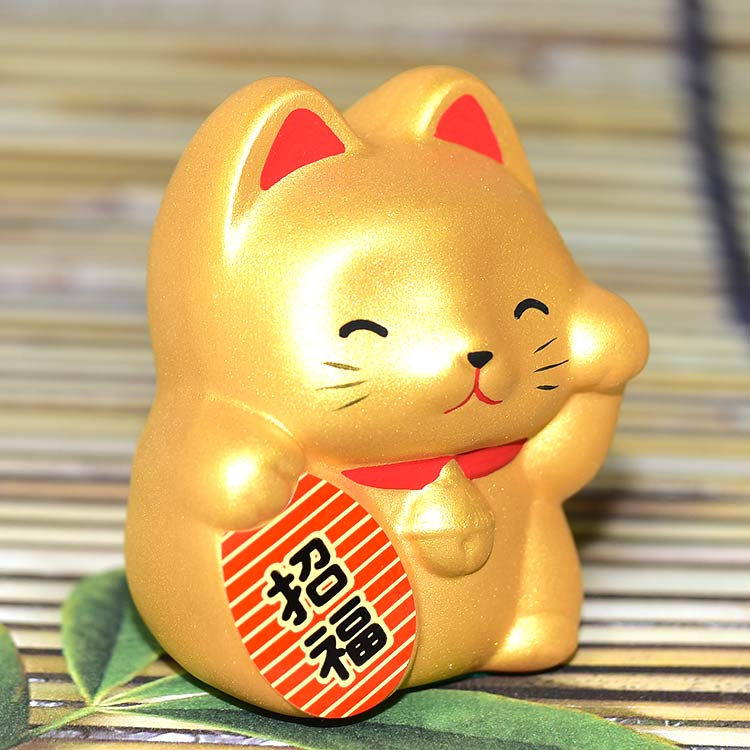 招福金運 招財貓 陶器 7.5cm 日本製 萬古燒 貯金箱