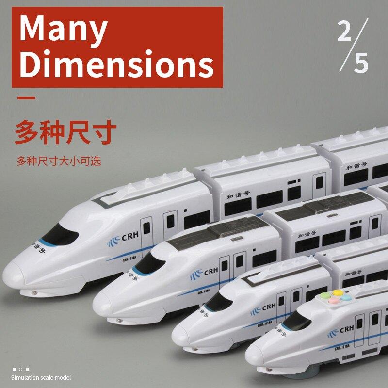 火車玩具 電動高鐵和諧號仿真動車模型兒童男孩益智多功能小火車軌道車玩具 【CM4143】