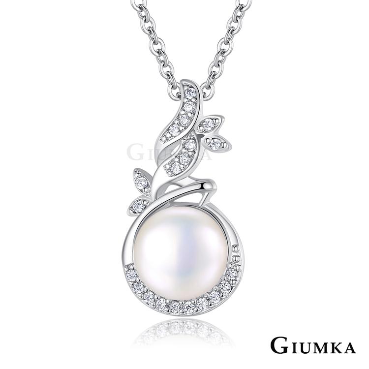GIUMKA 天然淡水珍珠 森林精靈項鍊 MN09021
