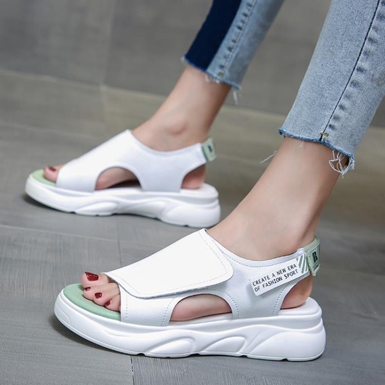 厚底涼鞋女2021年新款女學生春夏天平底百搭腳胖寬運動防滑外穿 摩可美家