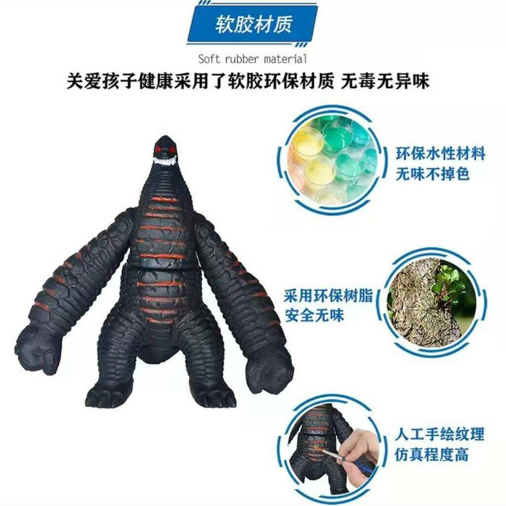 FEEOWN 臺灣現貨 奧特曼 怪獸 手臂腰部可轉動 無毒環保材質 15款