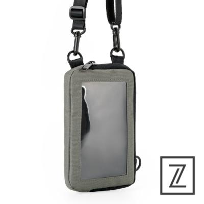 74盎司 Life 多用途頸掛手機兩用包[TG-242-LI-T]灰