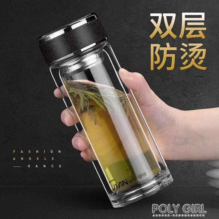 富光玻璃杯男茶水分離雙層過濾茶杯便攜商務水杯家用隔熱泡茶杯子