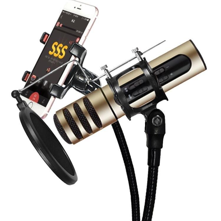 全民K歌神器手機電容麥克風直播唱歌聲卡套裝話筒WY