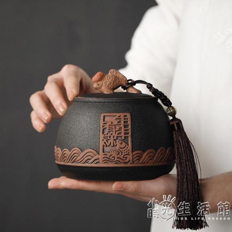 百貝 復古粗陶茶葉包裝盒 年年有余陶瓷密封存儲罐普洱茶葉罐茶倉