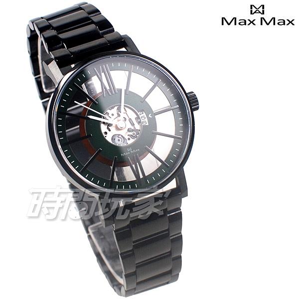 Max Max 低調沉穩 鏤空時尚 自信簡約 美學 IP黑電鍍 不銹鋼腕錶 中性錶 黑x墨綠 MAS7038-5